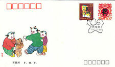 """CHINA, 1994, """"YEAR OF DOG"""" STAMPS ON FDC FRESH CONDITION"""