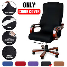 CAVEEN Chair Cover Office Computer Fabric High Back Stretchy Slipcover Seat