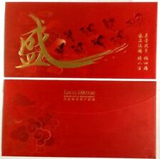Ang pow red packet Legg Mason 1 pc new( good quality paper) # W