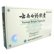 10 x Yunnan Capsules Bai Yao /Pack of 16 Stop Bleeding Capsules Chinese Medicine