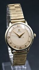 Omega Automatic Mens 14 K Gold Filled Watch; Working