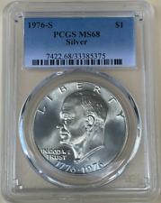 :1976-S $1 Eisenhower Silver Dollar Ultra-Superb Rare PCGS MS-68 Highest-Grades