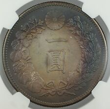 1901 Japan 1 Yen Silver Coin M34 NGC UNC Details (Better Coin, Naturally Toned)