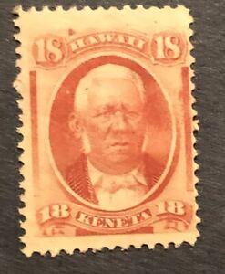 US Poss. Hawaii #34 F/VF Mint NG CV $100 / Price $20 + $1 shipping