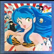 Urusei Yatsura: Theatrical Perfect Collection [Laserdisc Box Set KACL-2001~10]