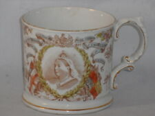 Queen Victoria Diamond Jubilee Mug 1897 Royalty Harrod's London Sporting Images