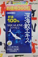 new ORIHIRO Deep Sea Shark SQUALENE 360 Soft Capsules JAPAN F/S