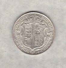 1914 GEORGE V SILVER HALF CROWN IN EXTREMELY FINE CONDITION