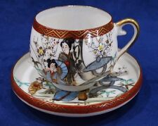 Antique Japanese Sake Cup & Saucer Geisha Girl