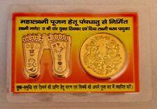Sri Shri Maha Laxmi Lakshmi Ganesh Ganpati Yantra Yantram charan paduka Diwali