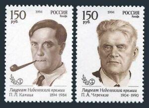 Russia 6224-6225,MNH.Michel 393-394. Nobel Prize Winners,1994.Physics.