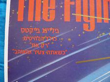 Flying Pickets - Lost Boys - Hebrew Sleeve Israel Made LP / Springsteen / Dylan