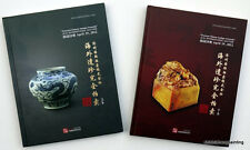 catalog overseas Chinese antique artworks JEJU INTERNATIONAL AUCTION 2012 book