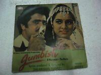 JUMBISH JAIDEV 1985  RARE LP RECORD OST orig BOLLYWOOD VINYL hindi India EX