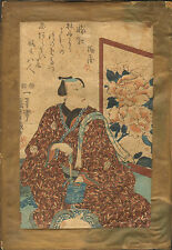 DESSIN OU PEINTURE PERSONNAGE JAPON JAPAN NIPPON OU CHINE CHINA