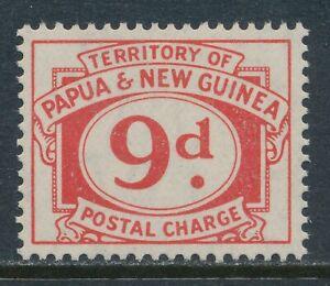 1960 PAPUA NEW GUINEA 9d DEEP RED POSTAGE DUE FINE MINT MNH SG D10