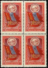 1955 MONGOLIA sheet 2x2 Sc#126 MNH OG VF Arms & Flag