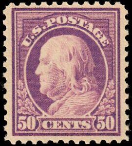 US #517 1917 50c Franklin, Red Violet. MNH CV $110. KP-045