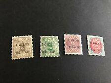 iceland stamps mhog 4 stamps ovpted a1309