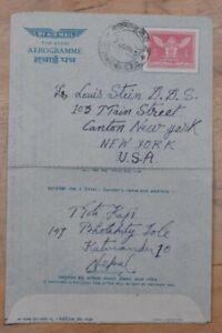 MayfairStamps Nepal 1945 Kathmandu to New York New York Used Stationery Aerogram