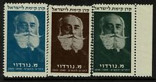 Israel 3 1949 Mint Very Lightly Hinged Stamps - S5230
