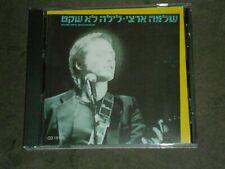 Shlomo Artzi Restless Night (CD, 1986, Hed-Arzi )