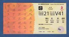 Orig.Ticket  Olympische Spiele BEIJING 2008 Fussball  3.PLATZ + FINALE ! RARITÄT