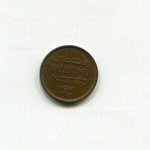 Palestine Mandate 1 Mil 1940 KM#1 Brown Unc