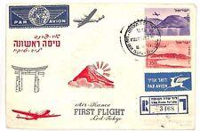 AZ183 1955 * Israel * Japón, Tokio primer vuelo cubierta {samwells-cubre} Pts
