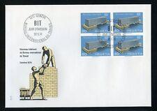 SCHWEIZ-BIT/ILO Nr.104 VIERERBLOCK SCHMUCK-FDC ILO-GEBÄUDE GENF (128326)