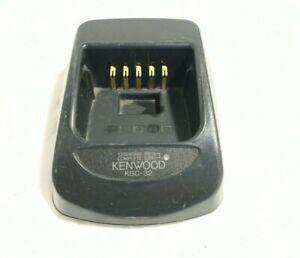 KENWOOD KSC-32 PB-45L BATTERY CHARGER FOR TK5210 TK2180 TK3180 NX5200 NX410