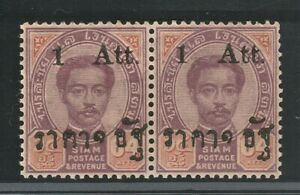 Thailand Stamps, a pair 1 atts on 64 1894 issue