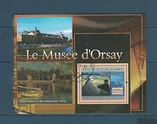 Guinée république  bloc  Orsay  Monet    2007  num : 620  oblitéré