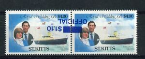St Kitts QEII 1983 Official $1.10 on $4 Royal Wedding SG.O27fe MNH inverted pair