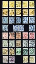 Países Bajos 1891-1898 la primera Reina Wilhelmina problema SG 147 y SG 179 VFU