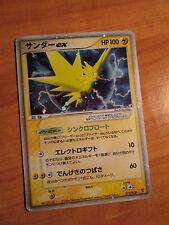 PL JAPANESE Pokemon ZAPDOS EX Card PLAY Promo Set 011 Holo Rare 2nd Season TCG
