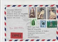 japan 1984 Expres Airmail Yamahana Cancels Multiple Stamps Cover to UK Ref 30822
