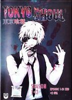 Tokyo Ghoul Season 1+ 2 DVD (Vol. 1 - 24 End) + 2 OVA with English Audio
