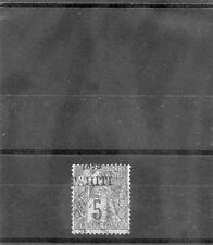 TAHITI Sc 20(YT 22)AVG-FINE USED, 1893 5c GREEN/GREENISH, SCARCE, $2,000