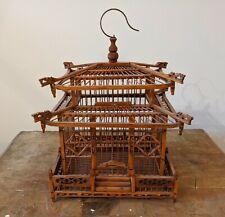 Chinese Vintage Bamboo Pagoda Birdcage