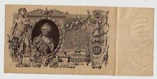 Russia  100 rubli 1910  SPL XF pick 13        lotto 613