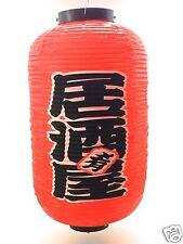 Izakaya Sake Bar Pub Lantern Aka Chochin festival Store Red Rice Wine Japan