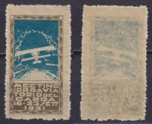 """Regno 1921 """"Meeting Aviatorio - Garda"""" vignetta due colori, nuova MLH*"""