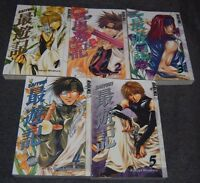 SAIYUKI Manga Set of 5 Volumes 1 2 3 4 5 by Kazuya Minekura TOKYOPOP