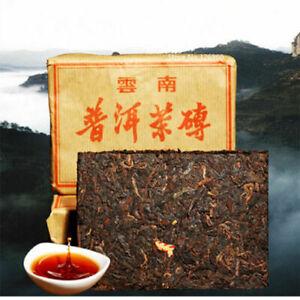 Premium Puerh Tea Brick Ripe Puer Tea Aged Puer Tea Ancestor Antique Pu-erh100g