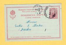 1909 Postkarten Bestellung Anf. Graphische Kunstanstalt KRILLE & Martin Dresden