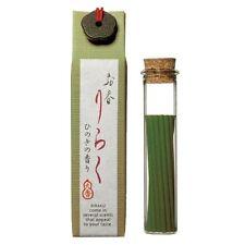 Japanese Incense Daiko RIRAKU Hinoki Japanese Cypress 80mm 15 Sticks with Holder