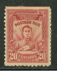 U.S. Possession Philippines Postage Due stamp Scott J14 - 20 cent issue mng  x