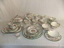 Antique Original Multi Spode Copeland Porcelain & China