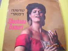 LP SHOSHANA DAMARI SAME ISRAELE FOLK VANGUARD 1957